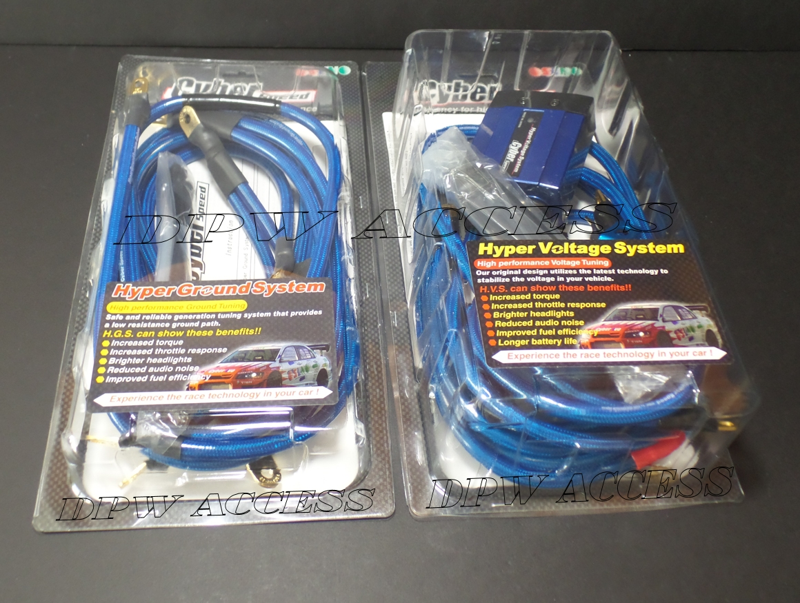 Sun Auto Hyper Ground Wires Voltage Stabilizer Jdm Hot Earth Inazma Speed Wire Race Car Wiring New Cyber Kit